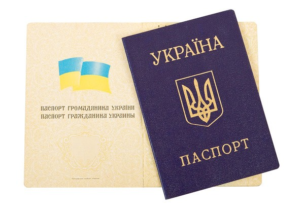 passport_Ukraine.jpg